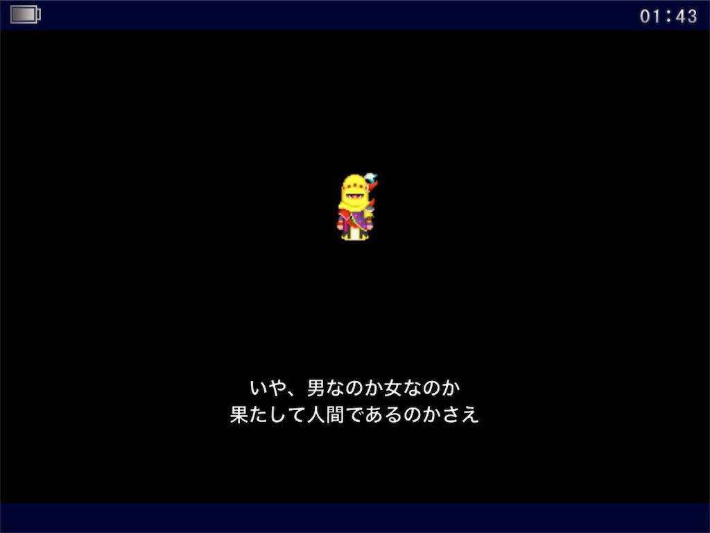 f:id:mayonaka_kiki:20170227050222j:image