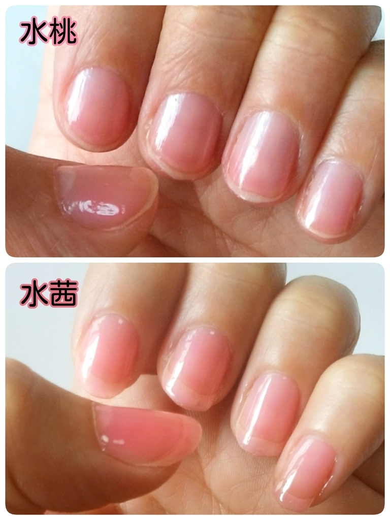 爪に塗った水茜との色比較