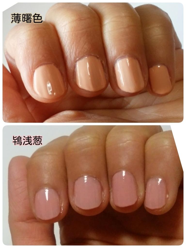 2色のマニキュアを塗った爪の比較