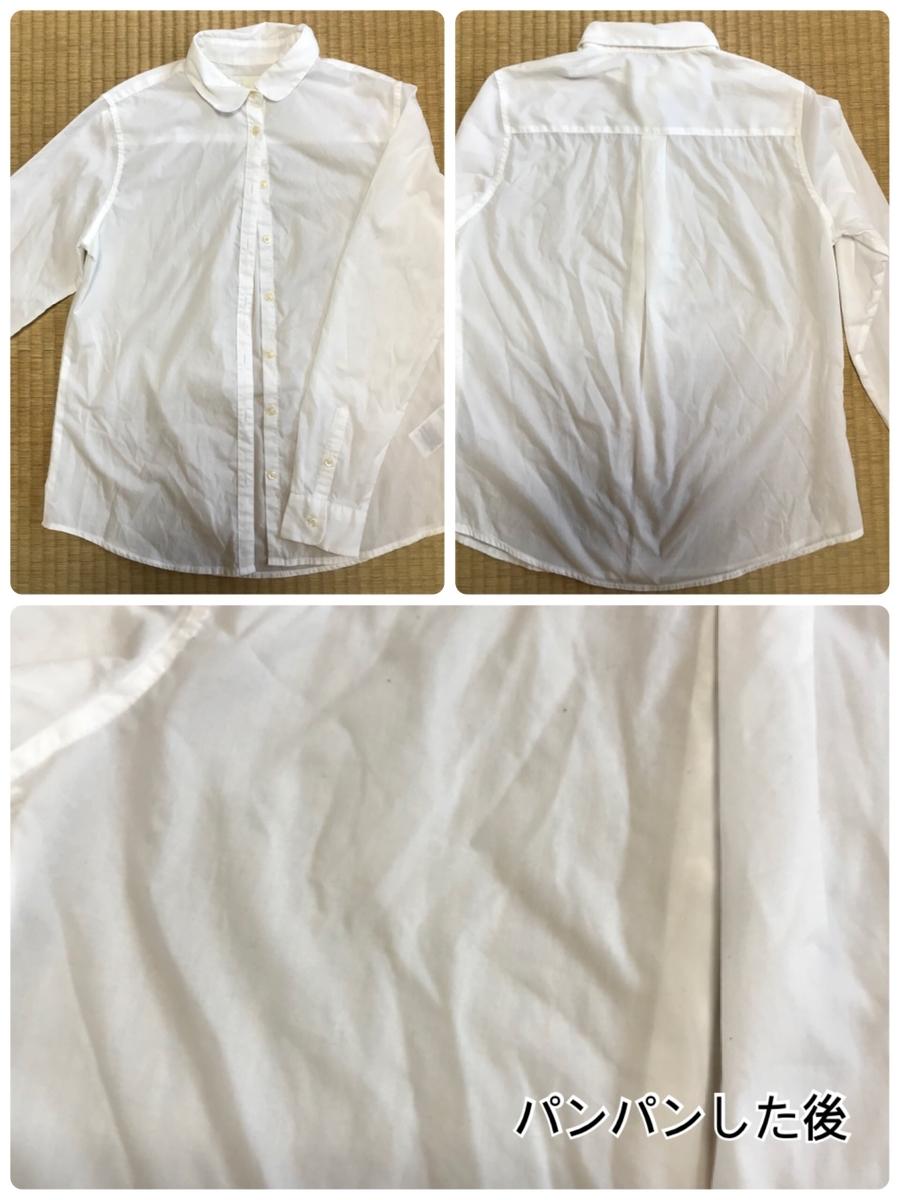 シワをのばした後のコットンシャツ