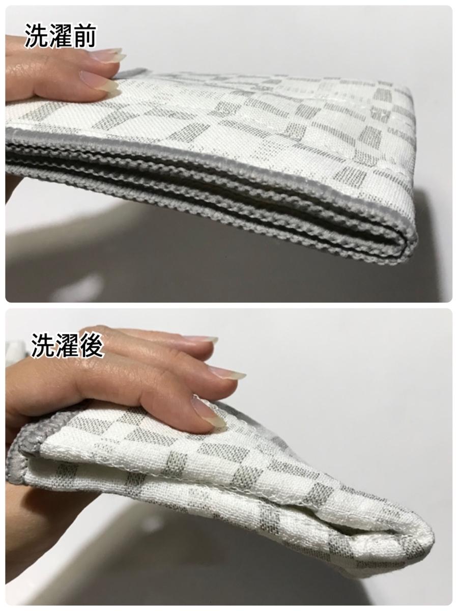 手に持った布巾