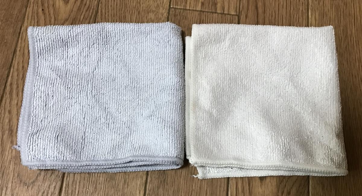 2枚の布巾