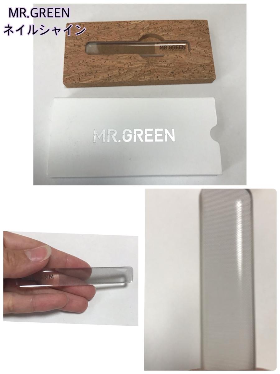 ガラス製の爪磨き