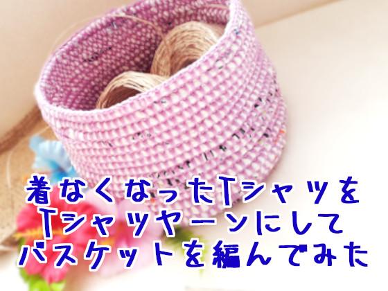 f:id:mayu-min-tan:20200401125724j:plain