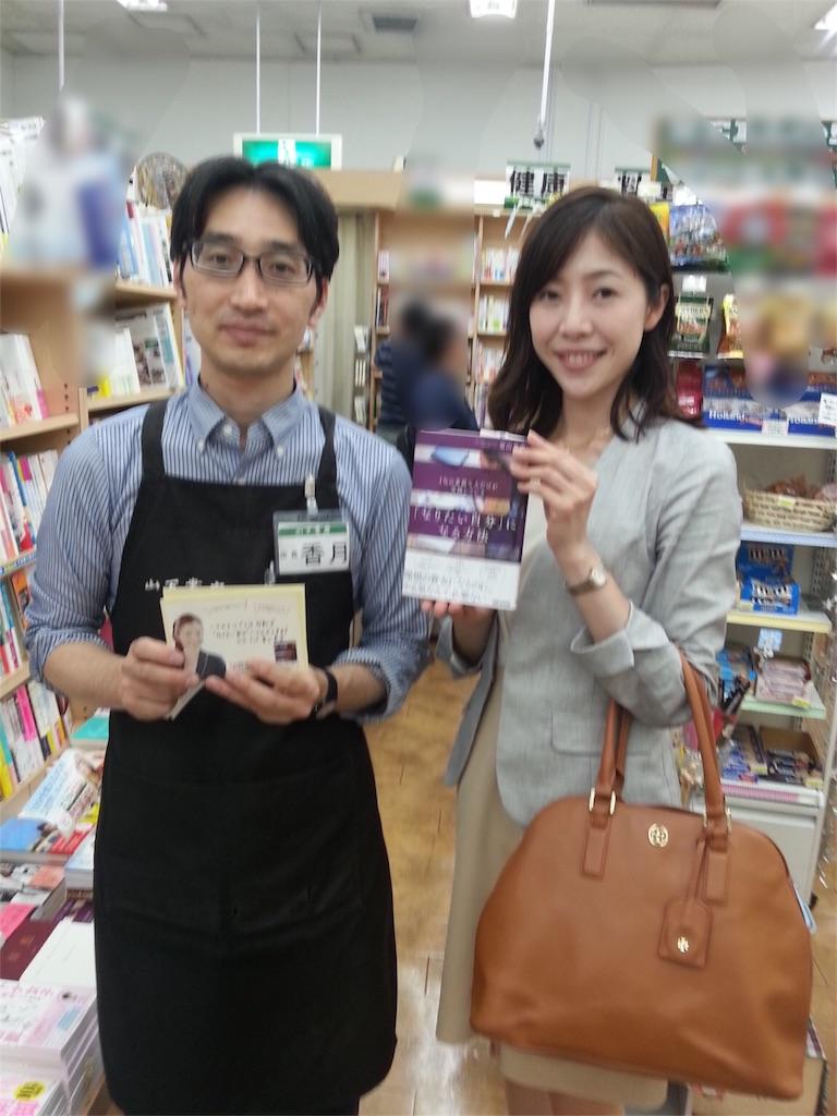 f:id:mayu-tomiyama:20160802101500j:image
