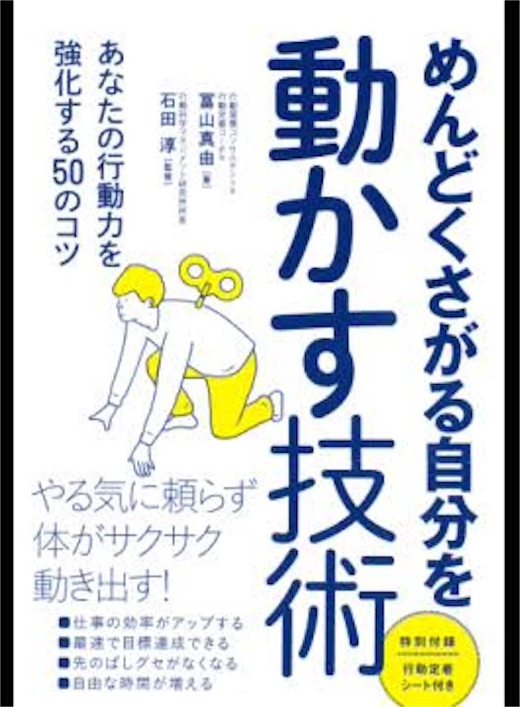 f:id:mayu-tomiyama:20161012165140j:image