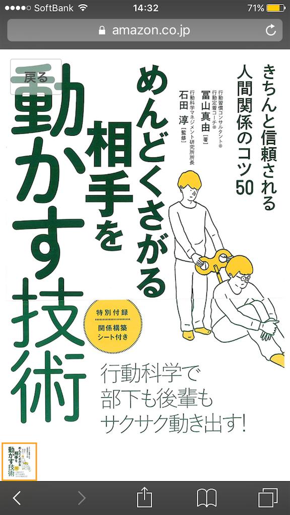 f:id:mayu-tomiyama:20161107143537p:image