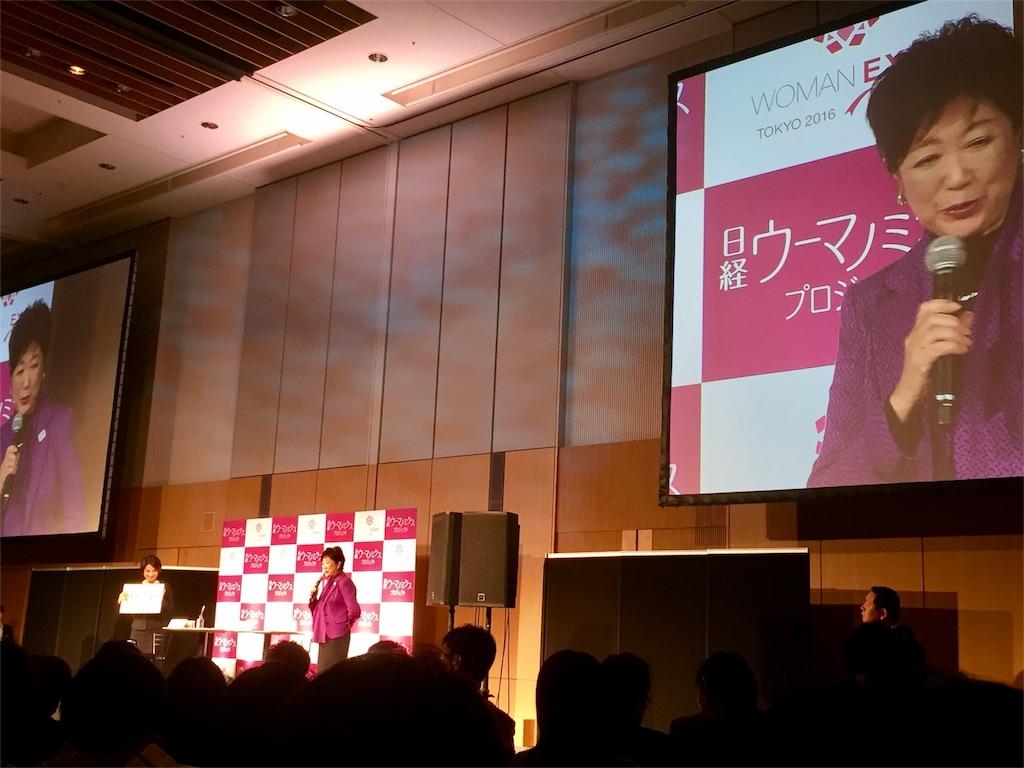 f:id:mayu-tomiyama:20161204110636j:image