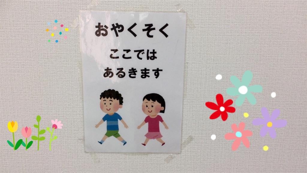 f:id:mayu-tomiyama:20161213175227j:image