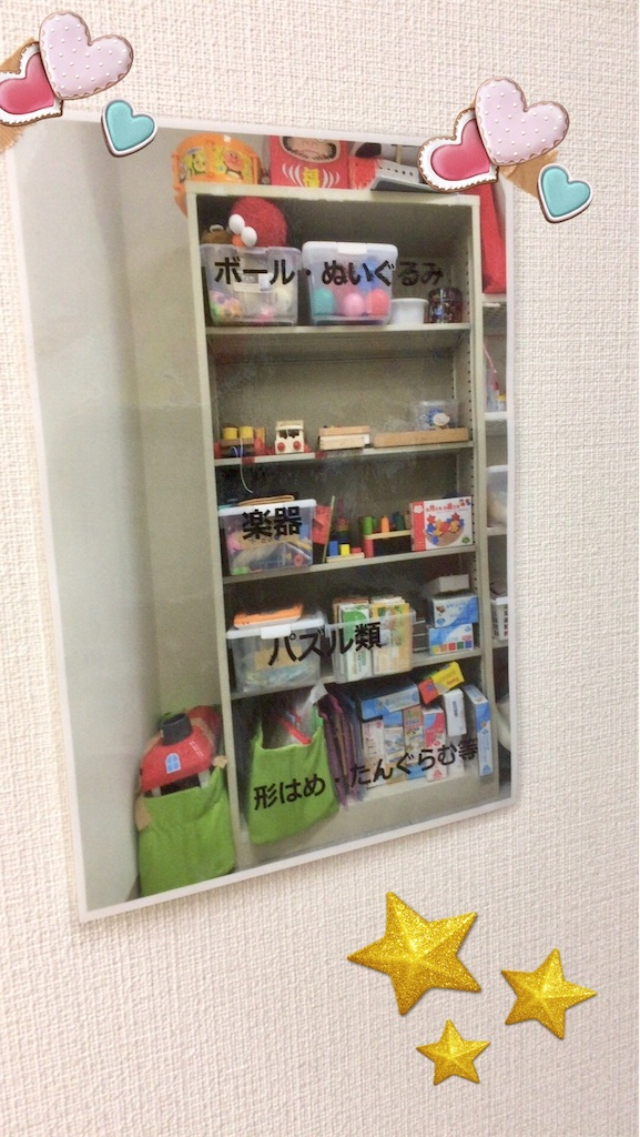 f:id:mayu-tomiyama:20161213175230j:image