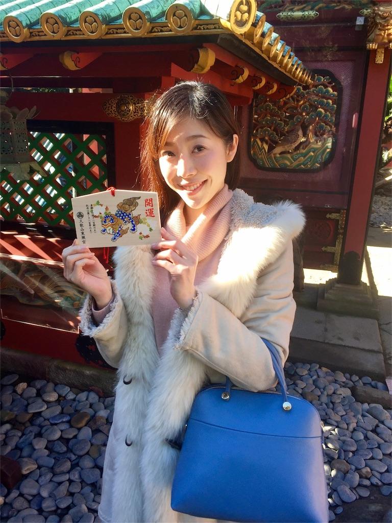 f:id:mayu-tomiyama:20170109160850j:image