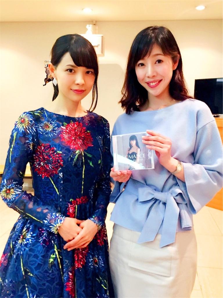 f:id:mayu-tomiyama:20170815145053j:image