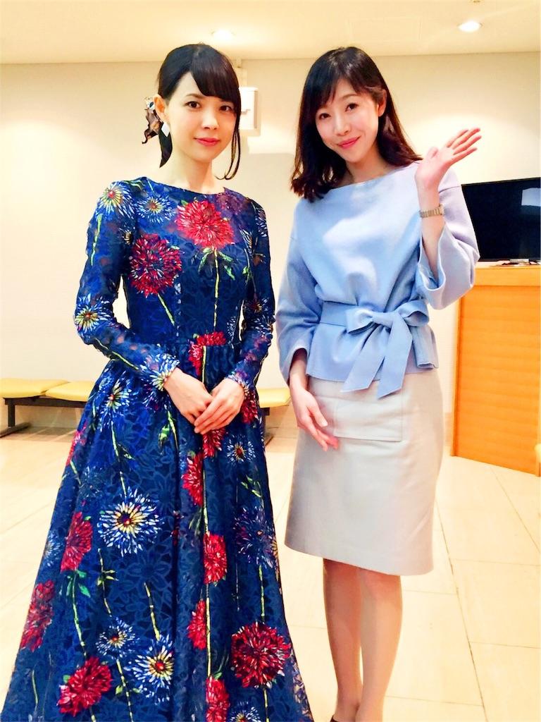 f:id:mayu-tomiyama:20170815145122j:image