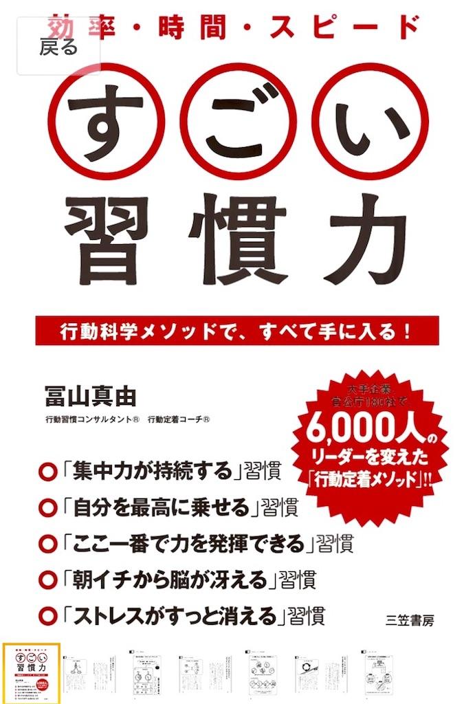 f:id:mayu-tomiyama:20170920225256j:image