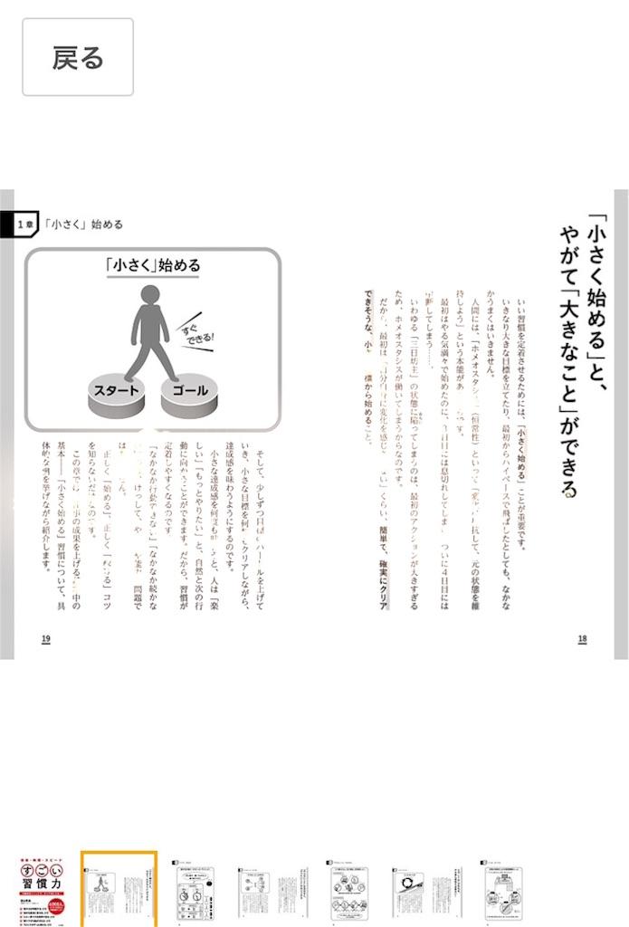 f:id:mayu-tomiyama:20170920225301j:image