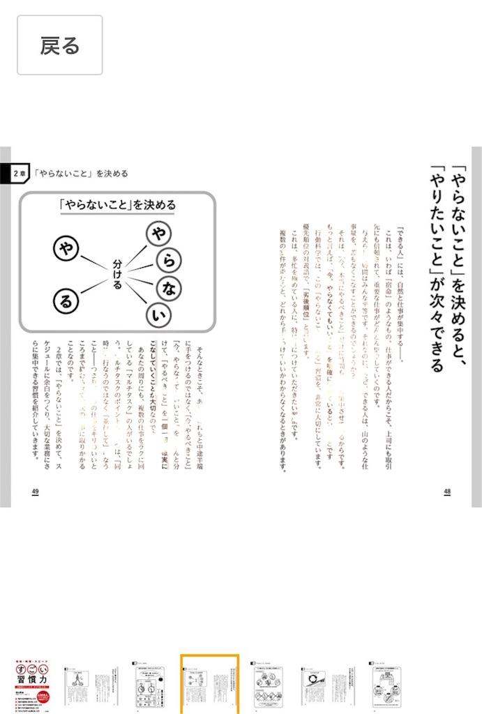 f:id:mayu-tomiyama:20170920225354j:image