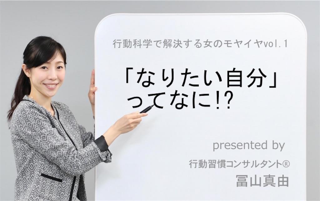 f:id:mayu-tomiyama:20171005122049j:image