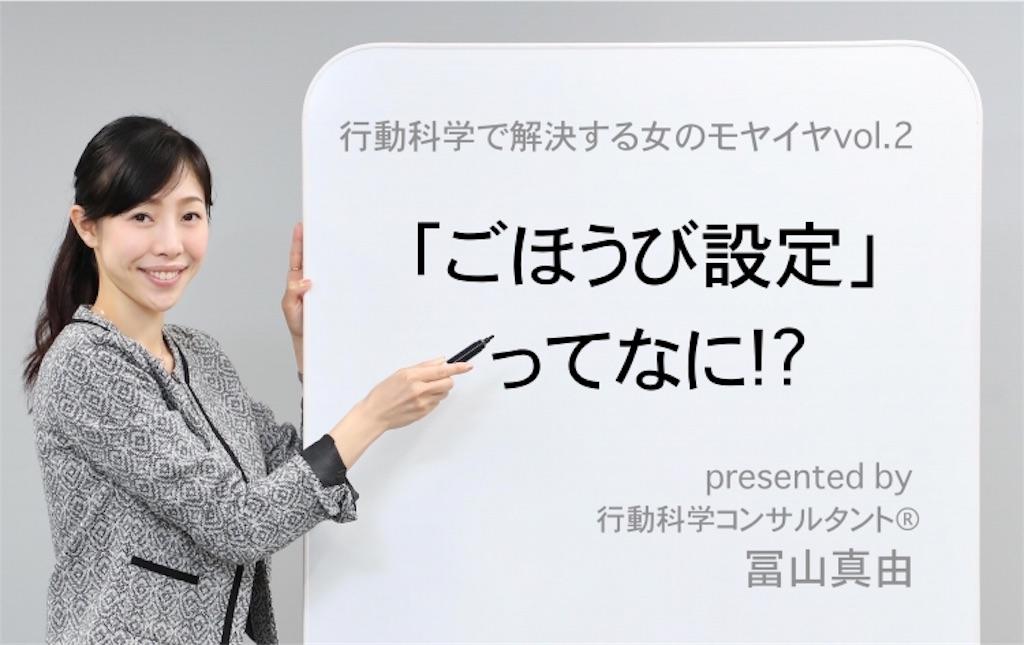 f:id:mayu-tomiyama:20171012213240j:image