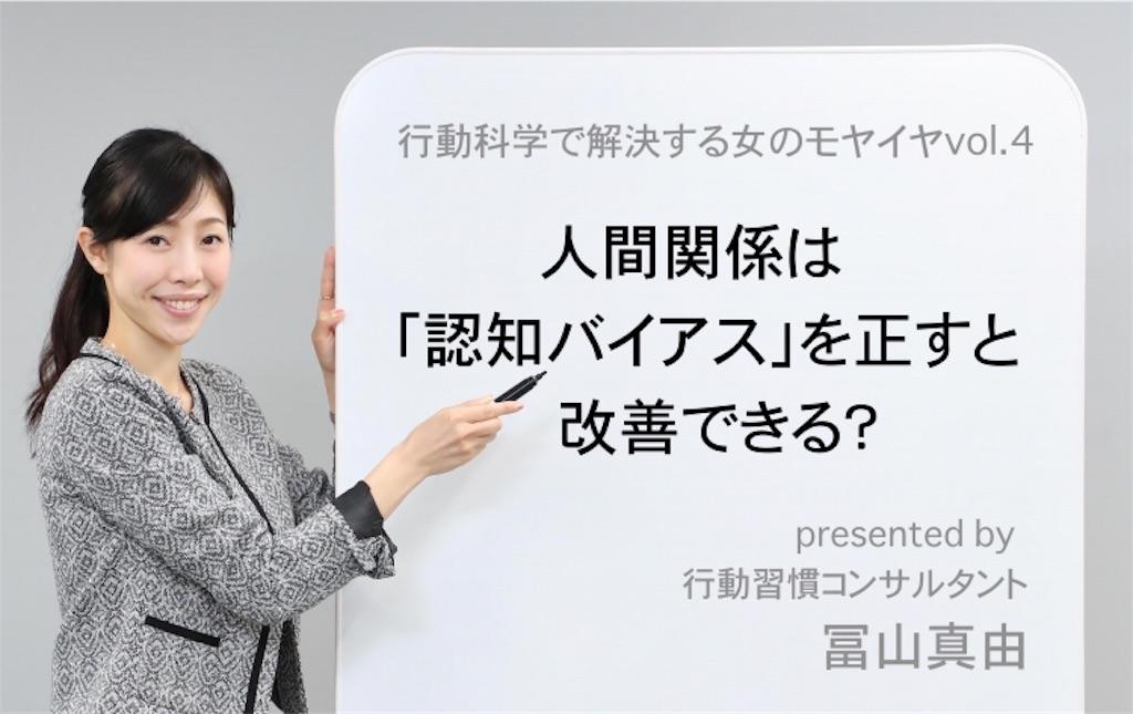 f:id:mayu-tomiyama:20171101164336j:image
