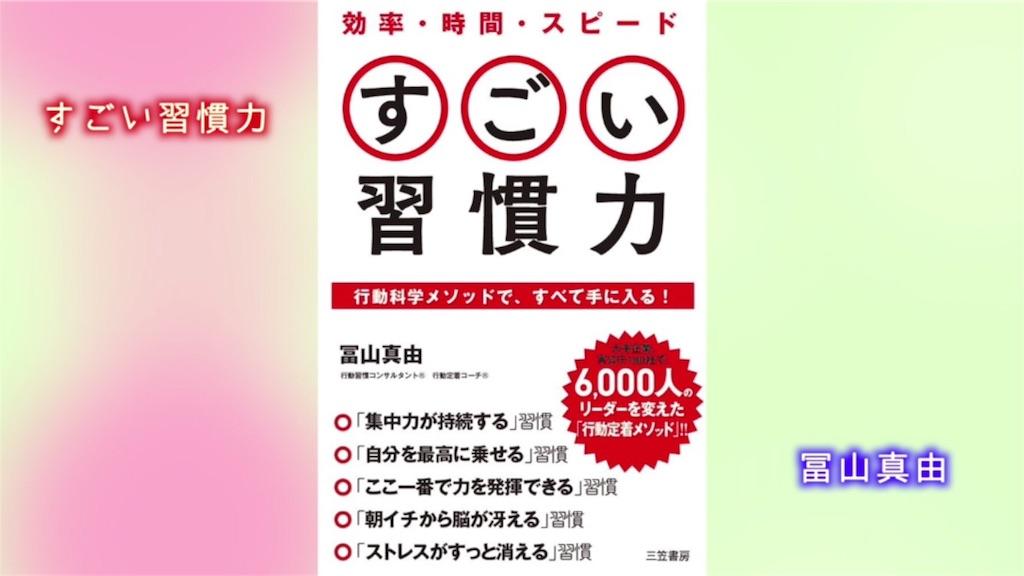 f:id:mayu-tomiyama:20171231172950j:image