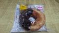 オールドファッションドーナツ チョコ1