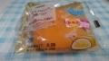 しっとりメロンパン 国産メロン1