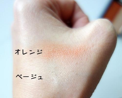 AWESOMESTORE【#036COS】ダブルアイシャドウ