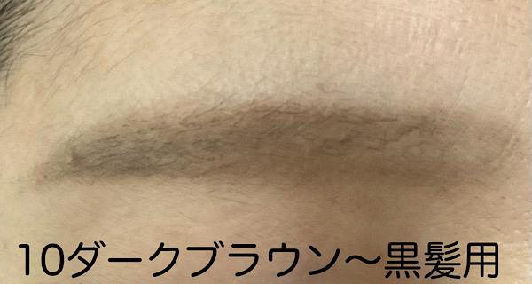 GENETOKYO ツートンカラーアイブロウペンシル