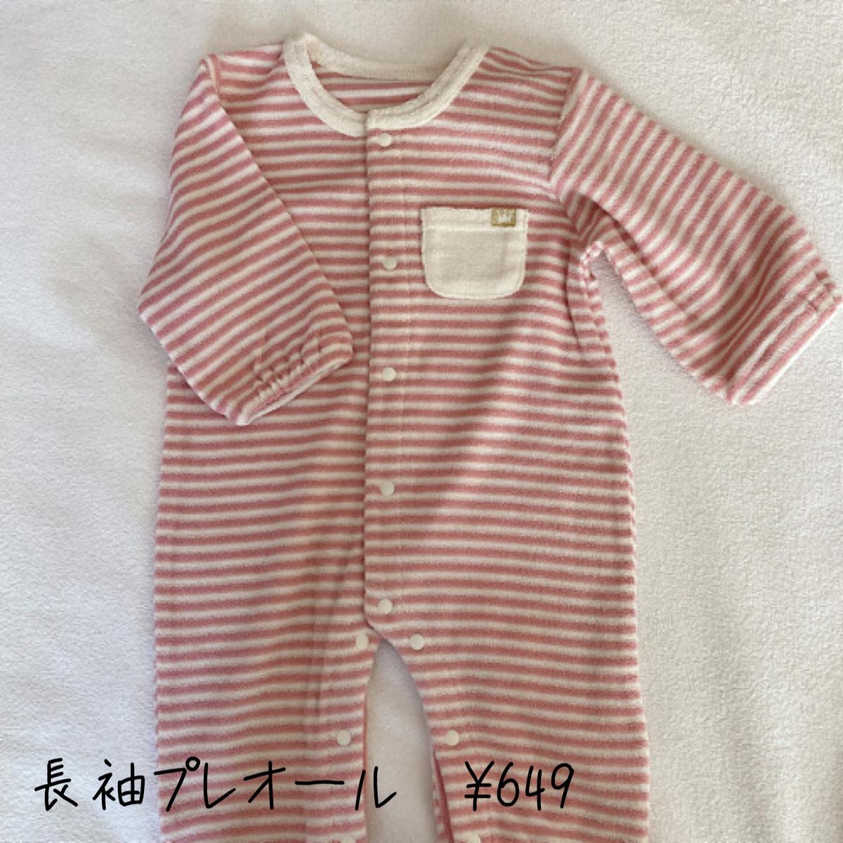 西松屋 新生児服