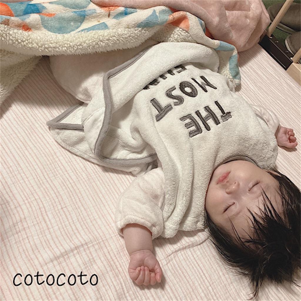f:id:mayu_koto:20210217002505j:image