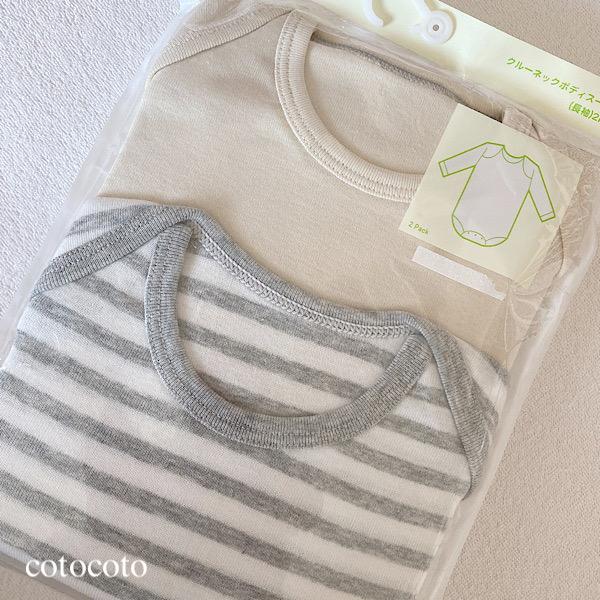 出産 準備するもの