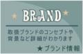 オンラインセレクトショップ    Wild Blue Angel