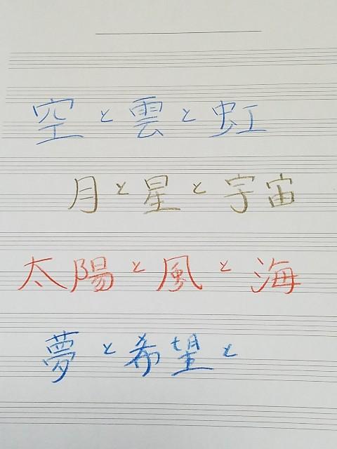 f:id:mayuasu:20170806183033j:image