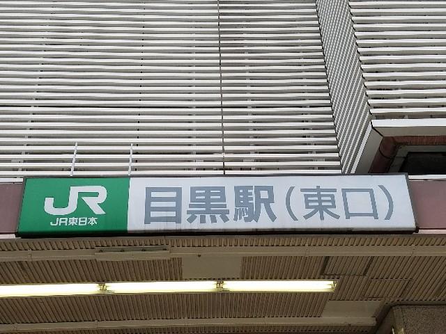 f:id:mayuasu:20170917133628j:image