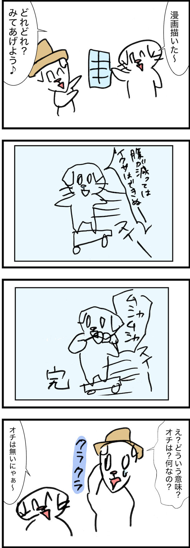 f:id:mayuchandesu:20170526000458j:plain