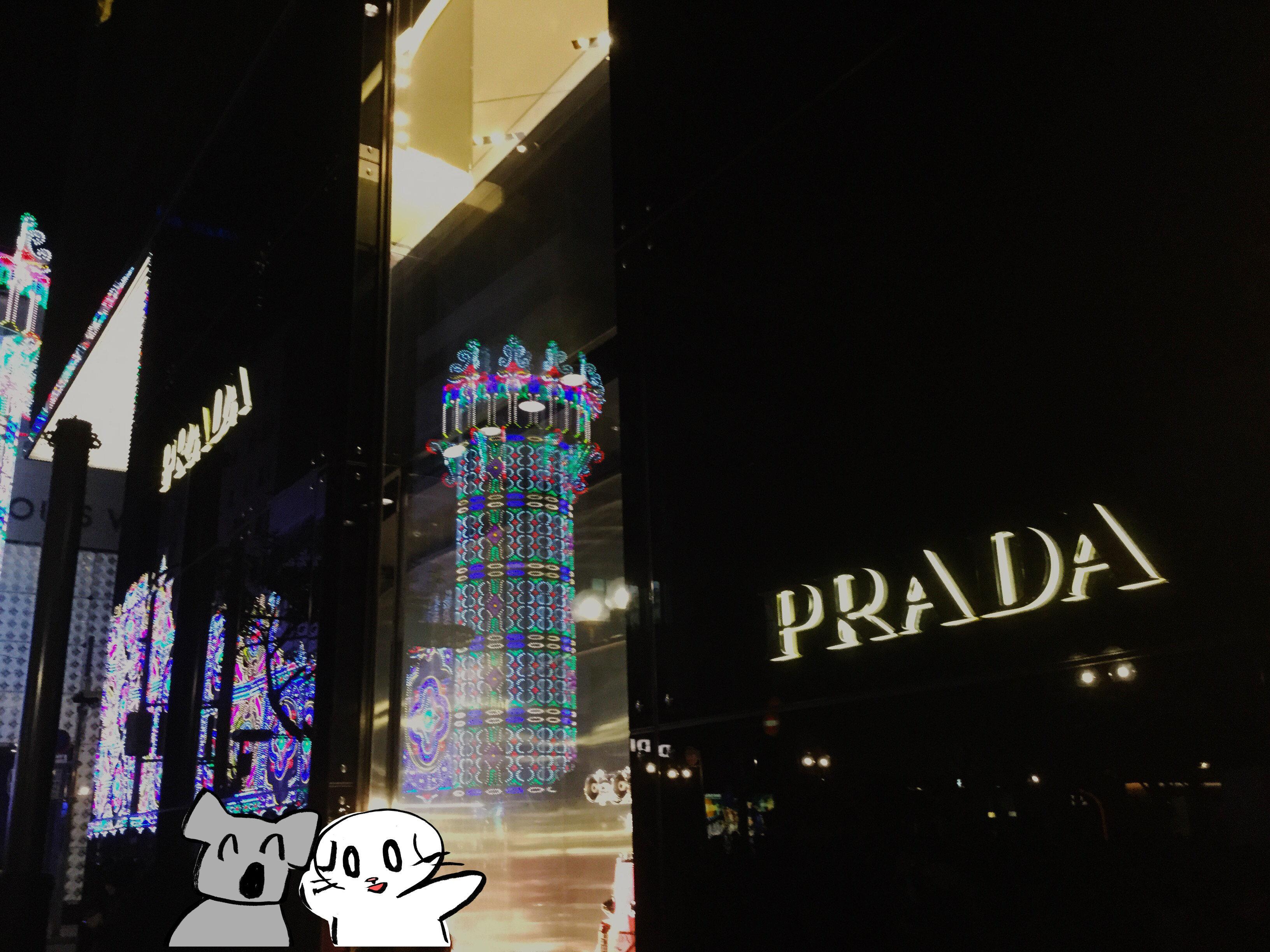 f:id:mayuchandesu:20171217022525j:plain
