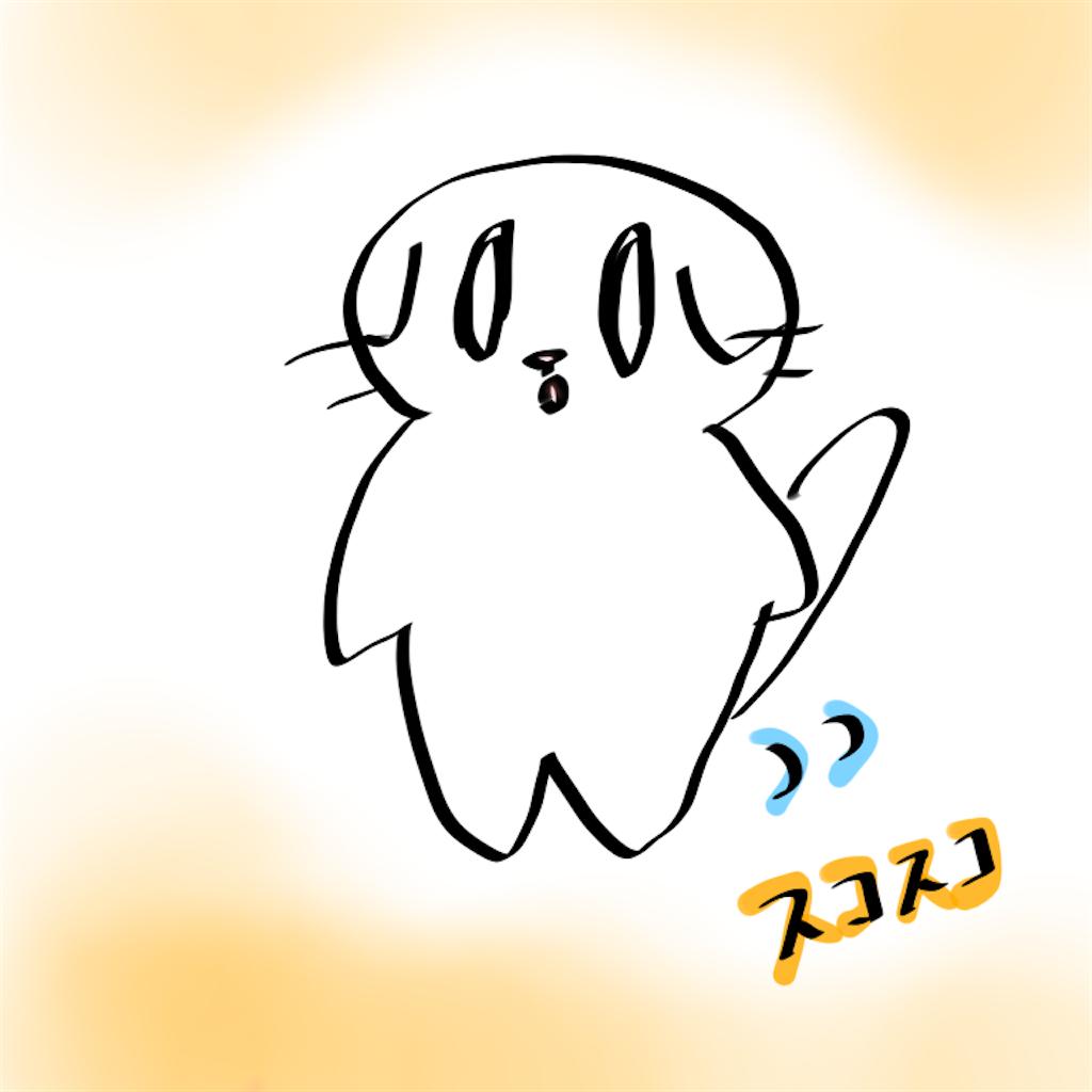 f:id:mayuchandesu:20201215220252p:image