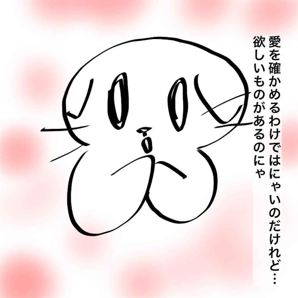 f:id:mayuchandesu:20201224223248p:image