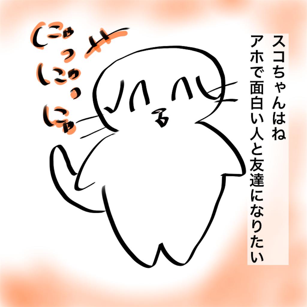 f:id:mayuchandesu:20210104234859p:image