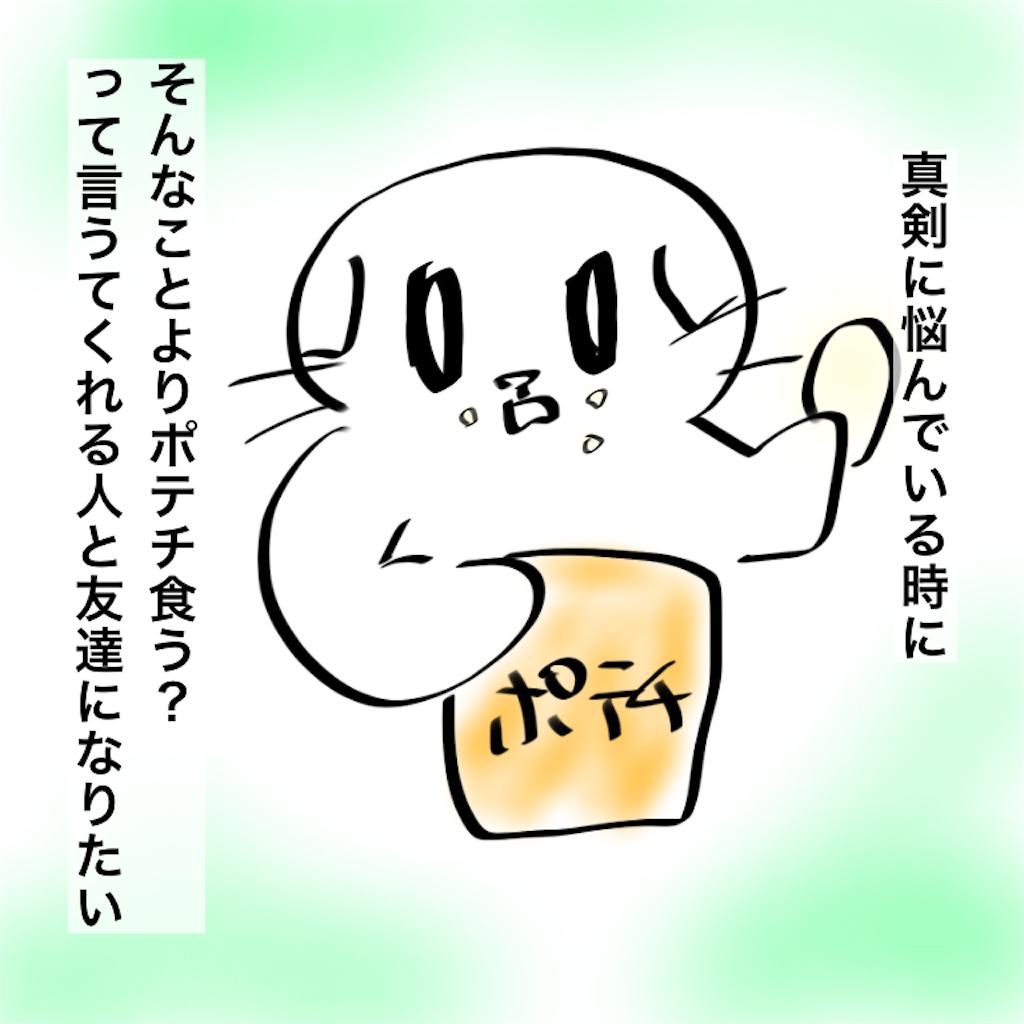 f:id:mayuchandesu:20210104234910p:image
