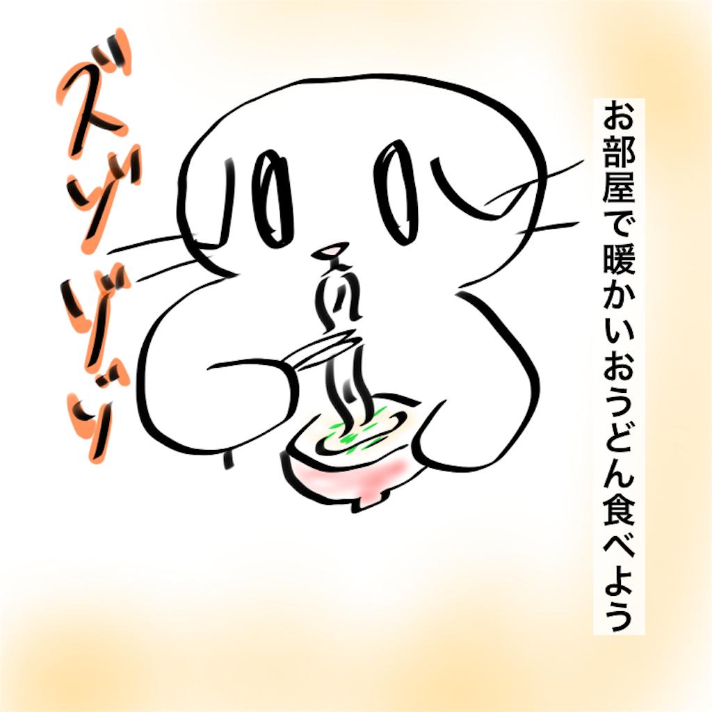 f:id:mayuchandesu:20210107221657p:image