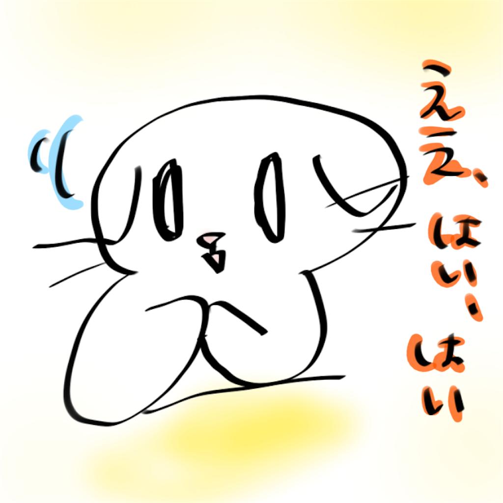 f:id:mayuchandesu:20210108201101p:image