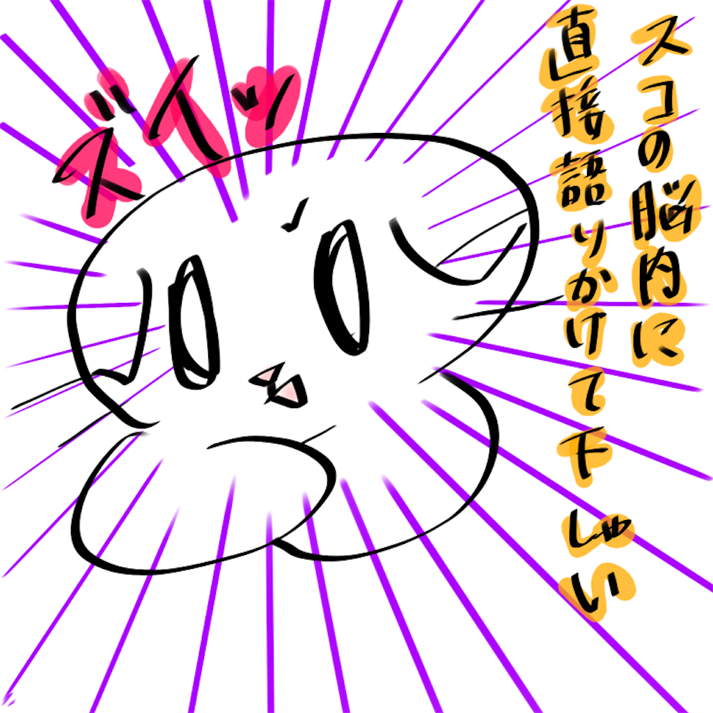 f:id:mayuchandesu:20210108201124p:image