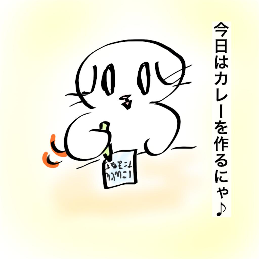 f:id:mayuchandesu:20210126123115p:image