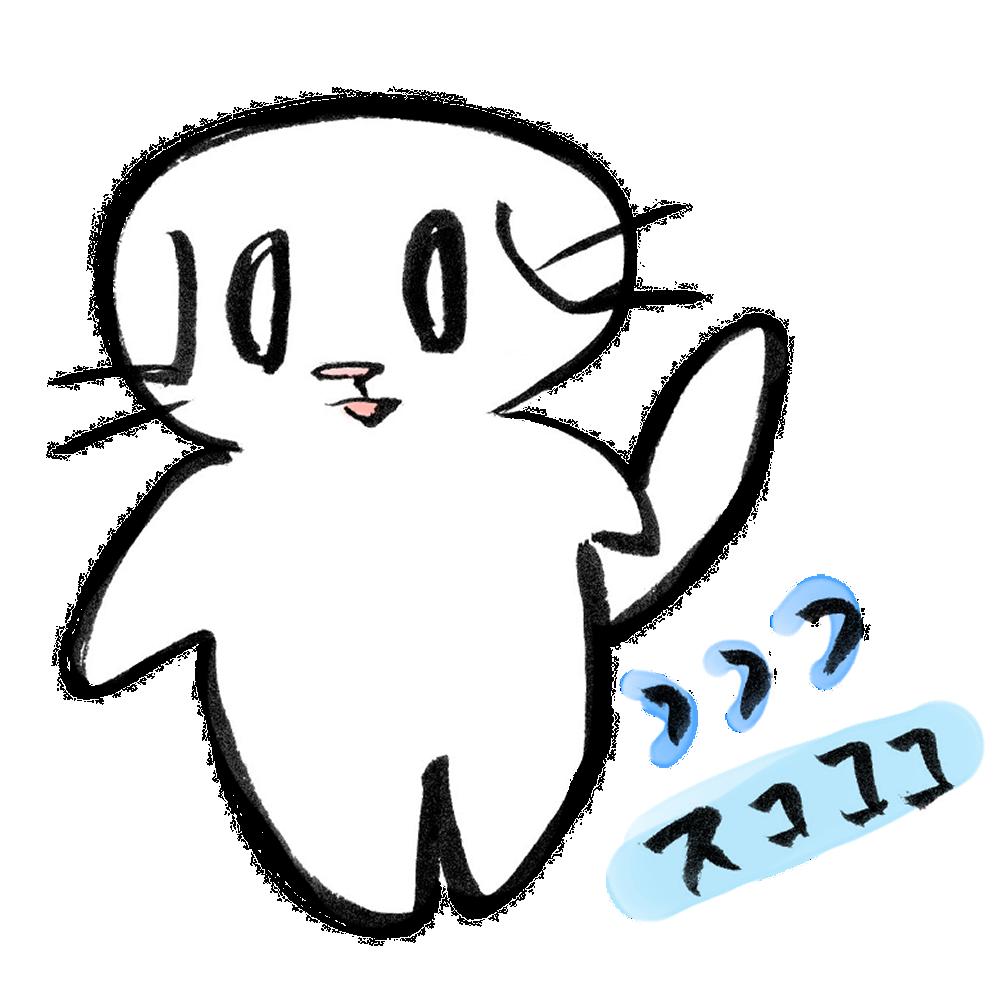 f:id:mayuchandesu:20210225235019p:plain
