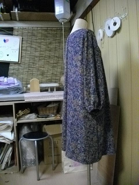 f:id:mayuchann-net:20171116114218j:plain