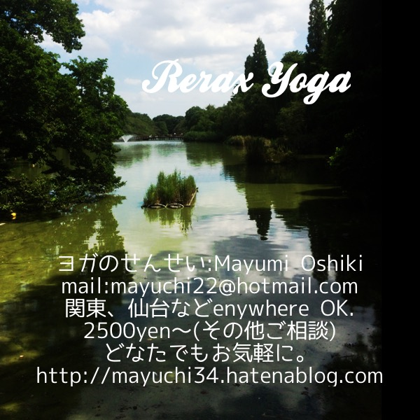 f:id:mayuchi34:20170927014308j:plain