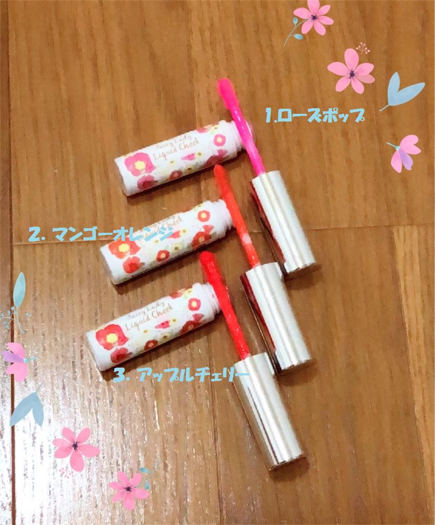 f:id:mayucoji:20180530111809p:plain