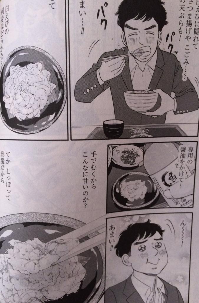 f:id:mayuka-aiboo:20160618125427j:plain