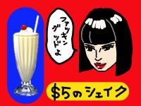 f:id:mayuka-aiboo:20160725011144p:plain